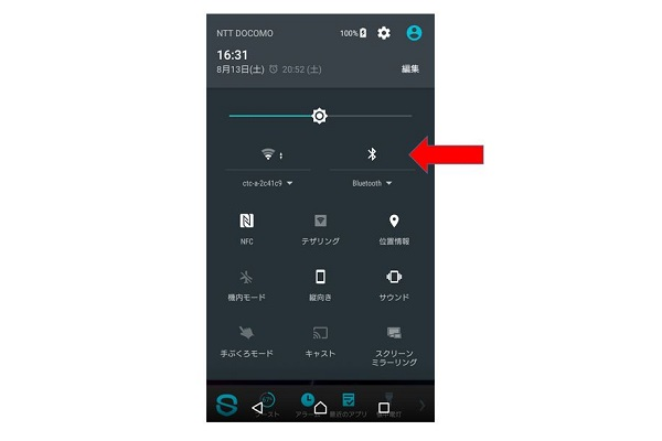 bluetooth-connection3
