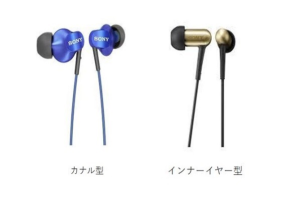 earphone-recommended1
