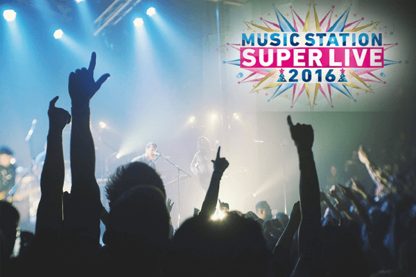 music-station-super-live1