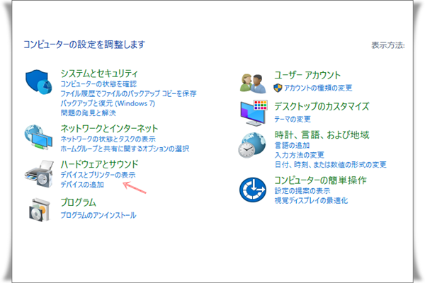 bluetooth-mouse6