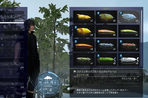 ff15-fishing3
