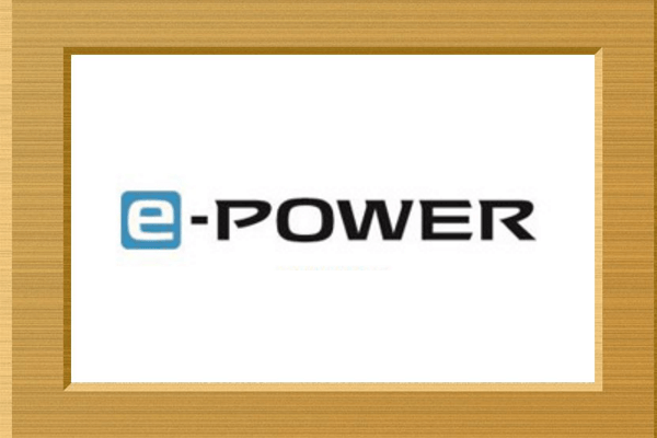 what-is-e-power1