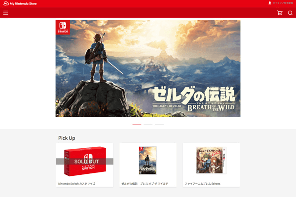 nintendo-switch-reservation1