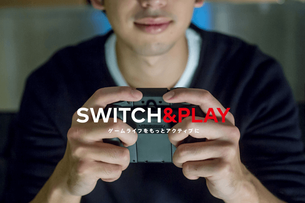 nintendo-switch-reservation2