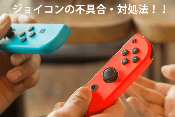 nintendo-switch-controller1